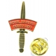 Royal Marines 45 Commando Dagger Lapel Pin Badge (Metal / Enamel)